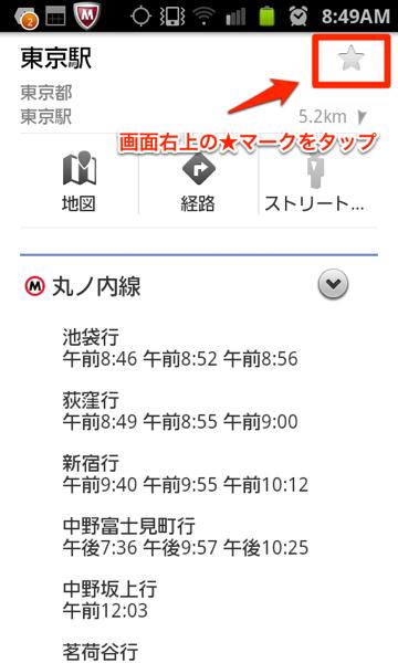 SC20130103 084641 2